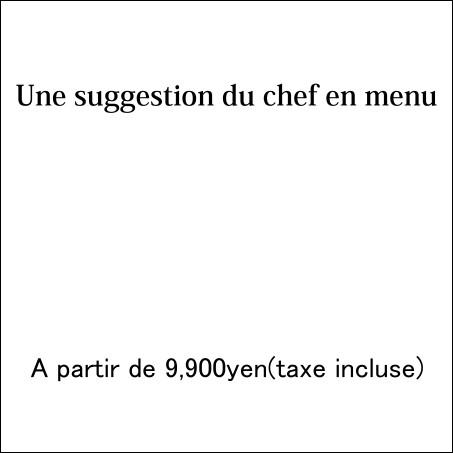 Une suggestion du chef en menu